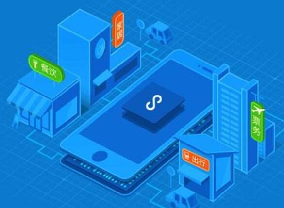 小程序模板加速小程序的制作进程