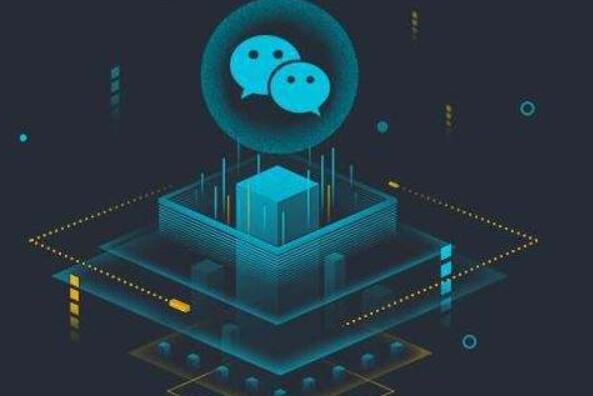 微商选择小程序制作能带来哪些优势?