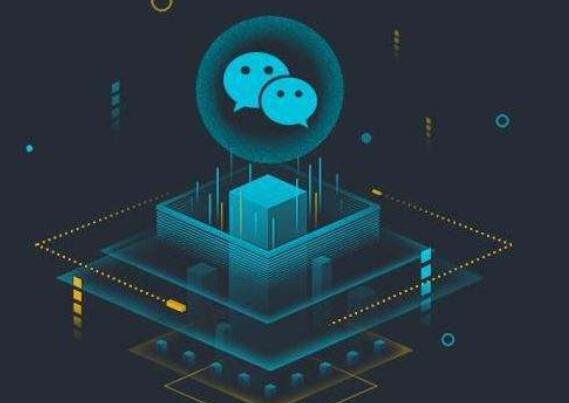 小程序制作为什么被更多企业认可?