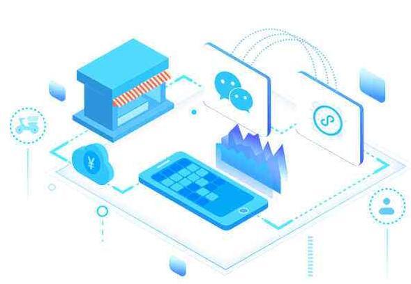为什么电商小程序更加适应未来?