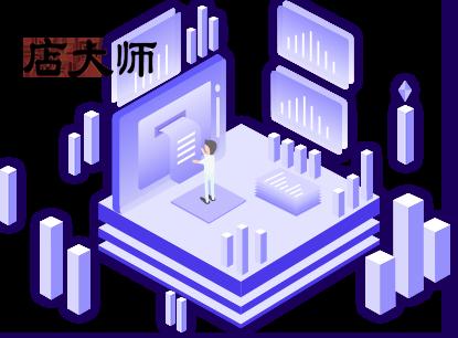 小程序商城有什么功能迅速引流?