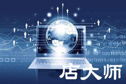 微信小程序制作对教育行业有什么好处?