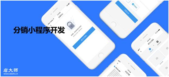 广州小程序开发公司是怎么报价的?